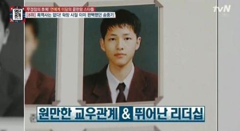 Ảnh Song Joong Ki thời đi học