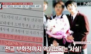 Lộ bảng điểm không tưởng của 'soái ca' Song Joong Ki