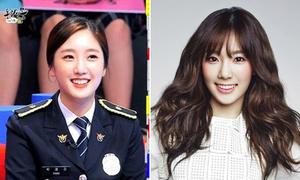4 bản sao nổi tiếng của Tae Yeon SNSD