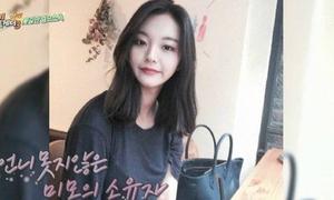 Hyeri khoe em gái xinh đẹp như thần tượng