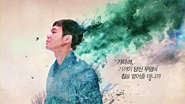 Master: God of Noodles là drama mới của đài KBS. Bộ phim kể về Moo Myung, một chàng trai chất chứa lòng hận thù. Để tìm cách trả thù, Moo Myung nỗ lực trở thành đầu bếp làm mì bậc thầy.