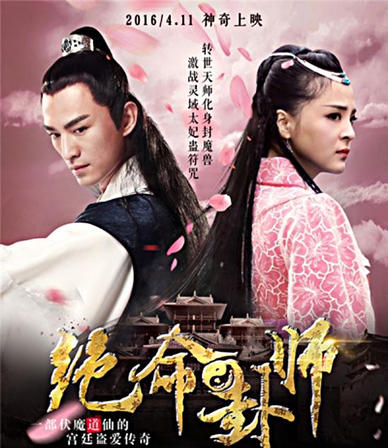 phim-hay-tuan-nay-5-ban-tiec-thinh-soan-cua-cac-bom-tan-sieu-khung-8