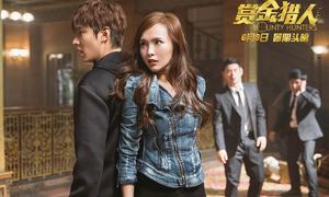 10 bức ảnh khiến bạn muốn xem phim của Lee Min Ho ngay lập tức