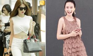 Sao style 12/5: 'Song Trinh' so độ trẻ trung với đồ ôm dáng