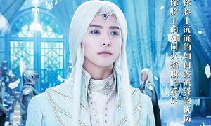 Loạt mỹ nam tóc trắng ma mị trong phim cổ trang Hoa ngữ