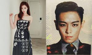 Sao Hàn 19/5: T.O.P khoe ảnh hộ chiếu điển trai, Eun Jung vai trần quyến rũ
