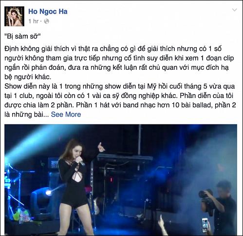 ho-ngoc-ha-phu-nhan-viec-de-khan-gia-thoai-mai-so-soang-vong-3-1