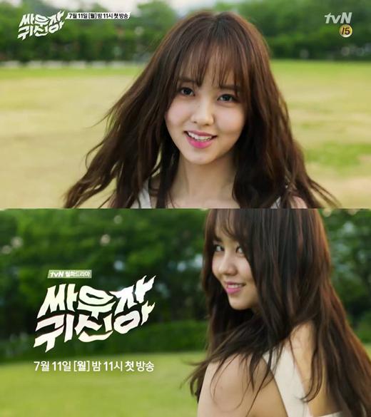 suzy-park-shin-hye-dan-dau-ve-nhan-sac-tren-man-anh-thang-6-7-6