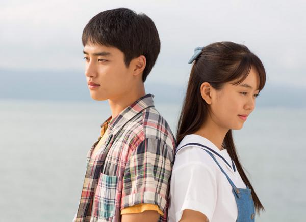 Phát thanh viênBum Sil (Do Kyung Soo)
