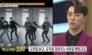 Thầy dạy nhảy của EXO gây ngỡ ngàng vì đẹp trai xuất sắc