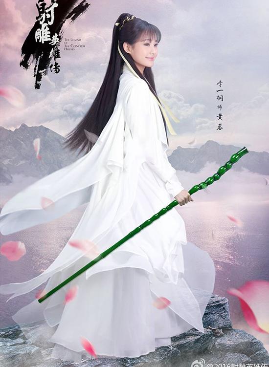 dan-dien-vien-anh-hung-xa-dieu-2016-gay-xon-xao-2