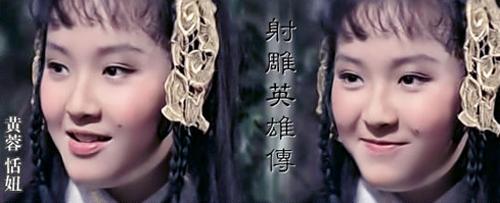 hoang-dung-cua-anh-hung-xa-dieu-2016-co-vuot-qua-11-dan-chi-nay-1