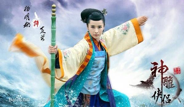 hoang-dung-cua-anh-hung-xa-dieu-2016-co-vuot-qua-11-dan-chi-nay-11
