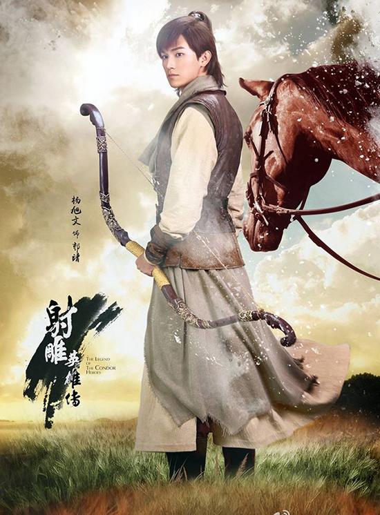 dan-dien-vien-anh-hung-xa-dieu-2016-gay-xon-xao-4