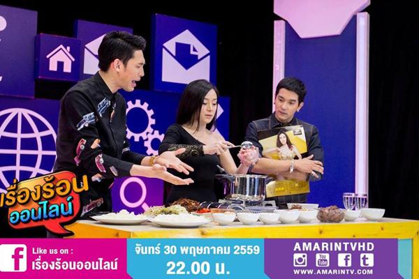 Không chỉ xuất hiện trên các bản tin truyền hình Thái Lan, Rot Jib còn được mời   thể hiện tài nấu ăn trên show truyền hình