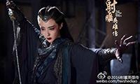 hoang-dung-cua-anh-hung-xa-dieu-2016-co-vuot-qua-11-dan-chi-nay-12