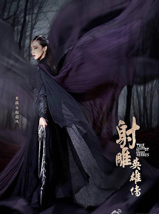 dan-dien-vien-anh-hung-xa-dieu-2016-gay-xon-xao-8