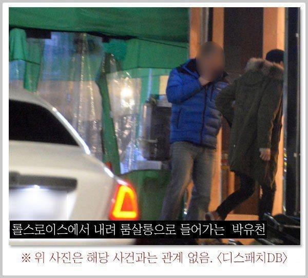 Dispatch đăng ảnh Yoochun bước xuống từ xe Rolls Royce vào bên trong một room salon, cơ sở giải trí người lớn.