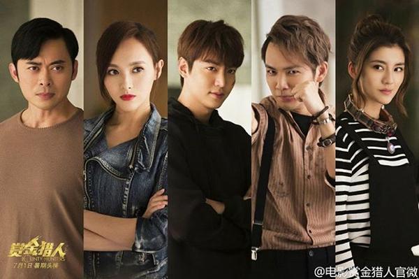 Thợ săn tiền thưởng là bộ phim hợp tác Hàn - Trung, kể về một nhóm thợ săn tiền thưởng đang lên kế hoạch thực hiện phi vụ hoành tráng. Trung tâm câu chuyện là mối tình tay 3 củaLý San (Lee Min Hoo)  Lăng Tâm (Đường Yên)  A Yo (Chung Hán Lương)