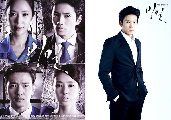 10-nam-chinh-phim-han-xau-tinh-nhung-ai-cung-phai-me-4