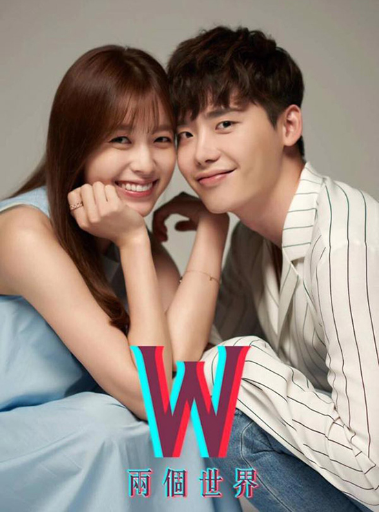 4-yeu-to-co-the-giup-lee-jong-suk-va-han-hyo-joo-danh-bai-suzy-1