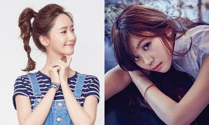 Sao Hàn 23/6: Yoon Ah cột tóc xì tin, 'thần tượng xấu nhất Kpop' xinh khác lạ
