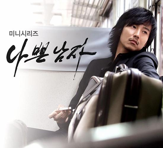 bad-boy-phim-han-khong-bao-gio-bi-that-sung-vi-6-ly-do-nay-2