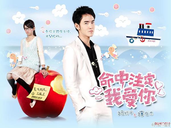 10-phim-than-tuong-dai-loan-gan-voi-ky-uc-cua-9x-8x-2