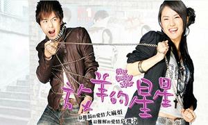 10 phim thần tượng Đài Loan gắn với ký ức của 9x, 8x