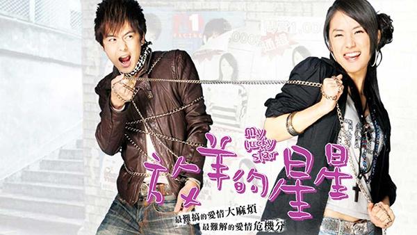 10-phim-than-tuong-dai-loan-gan-voi-ky-uc-cua-9x-8x-4