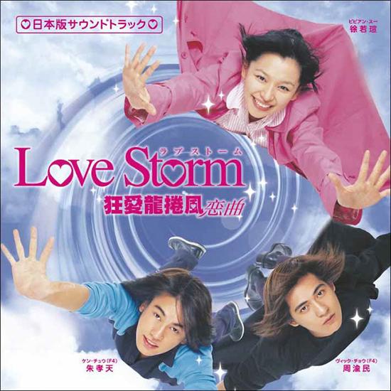 10-phim-than-tuong-dai-loan-gan-voi-ky-uc-cua-9x-8x-8
