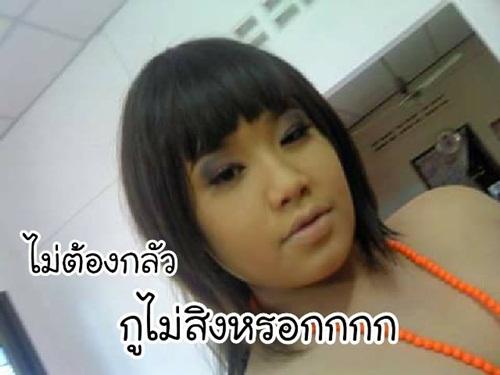 ban-se-khong-the-hinh-dung-cau-be-map-nay-da-tro-thanh-my-nhan-dep-duong-nao-3