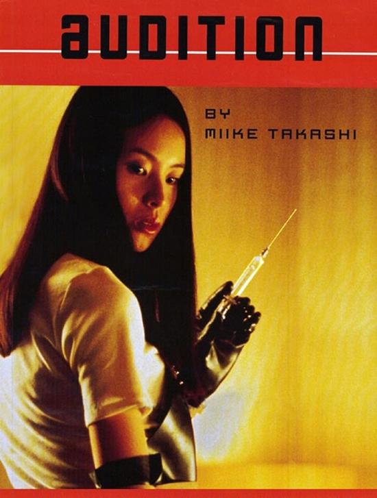 Phim kinh dị Nhật thường chú trọng yếu tố tâm lý hơn là doạ khán giả bằng máu me ghê tởm. Audition lại hoàn toàn ngược lại, bộ phim được nhào nặn từ đạo diễn chuyên bạo lực máu me Miike Takeshi.Shigeharu Aoyama