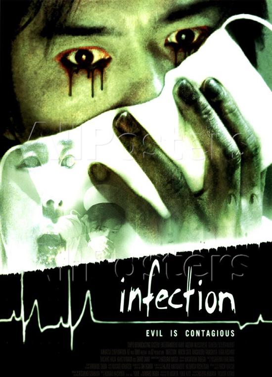 Bộ phim được dựng từ tiểu thuyết của Ryoichi Kimizuka và nhanh chóng gây tiếng vang lớn khi ra mắt.