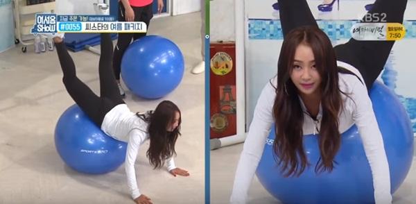 idol-han-tiet-lo-bai-tap-cho-vong-3-cang-giong-kim-kardashian-1