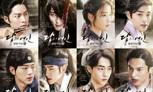 'Bộ bộ kinh tâm' bản Hàn: Dàn trai đẹp có thể khiến bạn hoa mắt