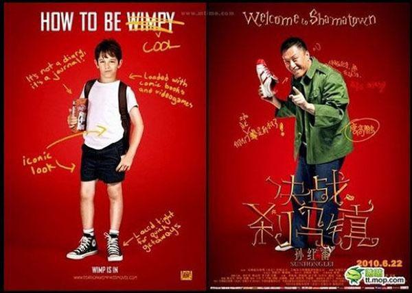Poster Diary Of A Wimpy Kid từng được đánh giá cao bởi sự đơn giản nhưng cực kỳ sáng tạo, toát lên sự vui nhộn nghịch ngợm.