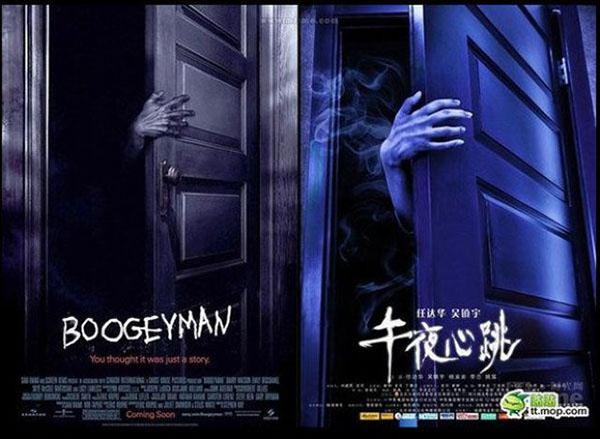 nhung-bo-phim-trung-co-poster-be-nguyen-xi-tu-hollywood-ve-11