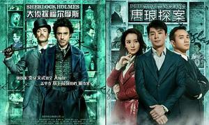 Những bộ phim Trung có poster bê 'nguyên xi' từ Hollywood về