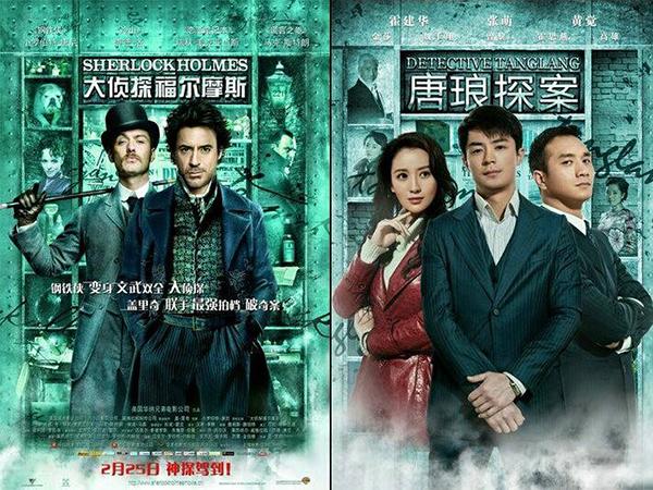 nhung-bo-phim-trung-co-poster-be-nguyen-xi-tu-hollywood-ve-1