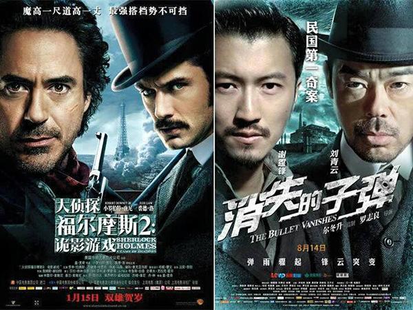 nhung-bo-phim-trung-co-poster-be-nguyen-xi-tu-hollywood-ve-2