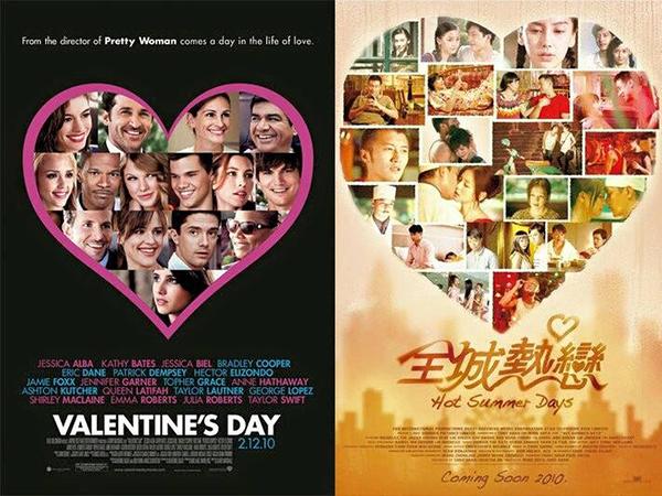 nhung-bo-phim-trung-co-poster-be-nguyen-xi-tu-hollywood-ve-3