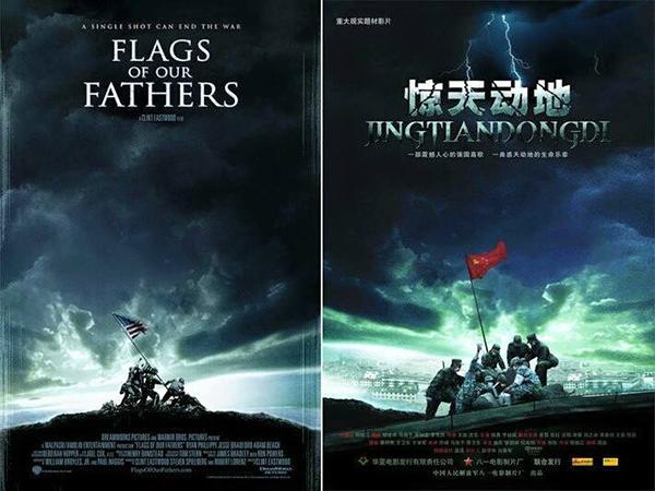 nhung-bo-phim-trung-co-poster-be-nguyen-xi-tu-hollywood-ve-4