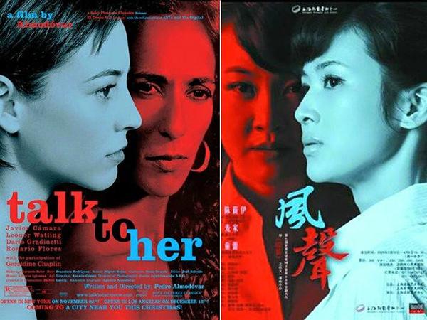 nhung-bo-phim-trung-co-poster-be-nguyen-xi-tu-hollywood-ve-5