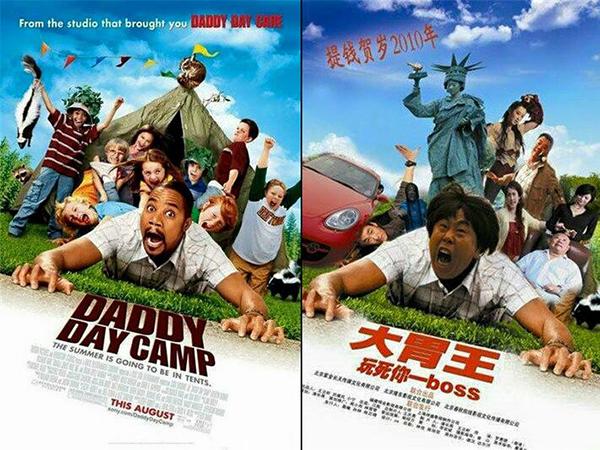nhung-bo-phim-trung-co-poster-be-nguyen-xi-tu-hollywood-ve-6