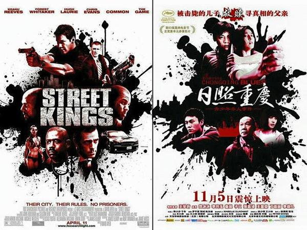 nhung-bo-phim-trung-co-poster-be-nguyen-xi-tu-hollywood-ve-7
