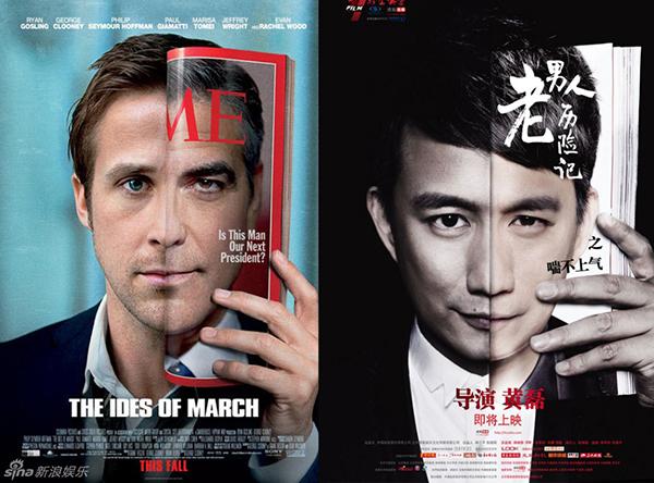 nhung-bo-phim-trung-co-poster-be-nguyen-xi-tu-hollywood-ve-8