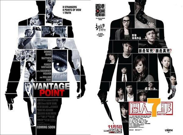 nhung-bo-phim-trung-co-poster-be-nguyen-xi-tu-hollywood-ve-9