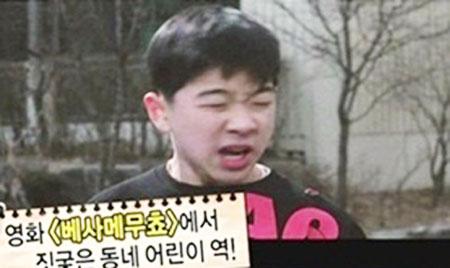 Nếu nói về kinh nghiệm diễn xuất thì có lẽ T.O.P phải gọi Tae Yang là tiền bối. Tae Yang đã bỏ túi vai diễn đầu đời từ năm 13 tuổi. Gương mặt kháu khỉnh, đáng yêu của anh chàng trong Besame Mucho khiến khán giả chỉ muốn cưng nựng thôi.