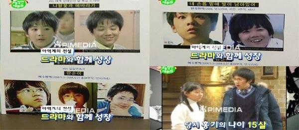 Cậu bé Lee Hong Ki tiếp tục trở thành thần tượng số một trong lòng các bạn nhỏ qua các bộ phim như Bing Jum, Bicycle, Thief, Kang Sooni&